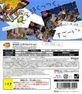 塊魂 Tribute PS3 cover (BLJS10047)