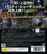 Eat Lead: Matt Hazard no Gyakushuu PS3 cover (BLJS10076)