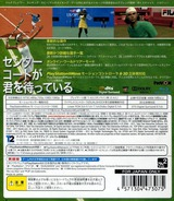 Top Spin 4 PS3 cover (BLJS10111)