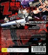 ノーモア ヒーローズ レッドゾーンエディション PS3 cover (BLJS10114)