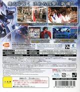 ソウルキャリバー V PS3 cover (BLJS10115)