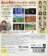 二ノ国 白き聖灰の女王 PS3 cover (BLJS10150)