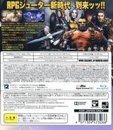 Borderlands 2 PS3 cover (BLJS10190)