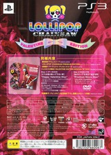 Lollipop Chainsaw (Valentine Edition) PS3 cover (BLJS10213)