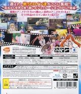 超ヒロイン戦記 PS3 cover (BLJS10244)