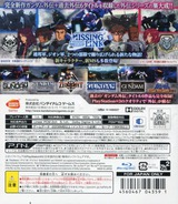 Mobile Suit Gundam: Side Stories PS3 cover (BLJS10270)