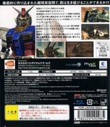 ガンダム ターゲットインサイト PS3 cover (BLJS50011)