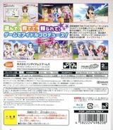 アイドルマスター2 ザベスト(プレイステーション3) PS3 cover (BLJS50025)