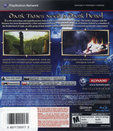 Castlevania: Lords of Shadow PS3 cover (BLUS30339)