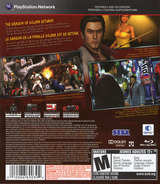 Yazuka 3 PS3 cover (BLUS30494)