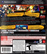Persona 4 Arena PS3 cover (BLUS30985)