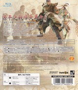 Genji: Kamui Souran PS3 cover (BCAS20002)
