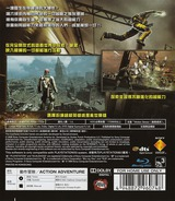 inFamous PS3 cover (BCAS20074)