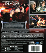 Devil May Cry 4 PS3 cover (BLAS50040)