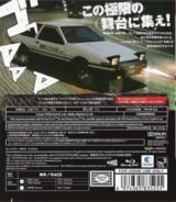 Initial D Extreme Stage PS3 cover (BLAS50053)