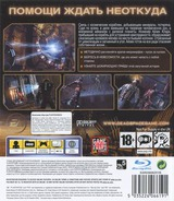 Dead Space PS3 cover (BLES00308)