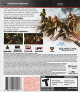 Final Fantasy XIII PS3 cover (BLUS30416)