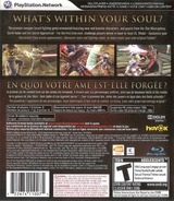 Soul Calibur IV PS3 cover (BLUS30160)
