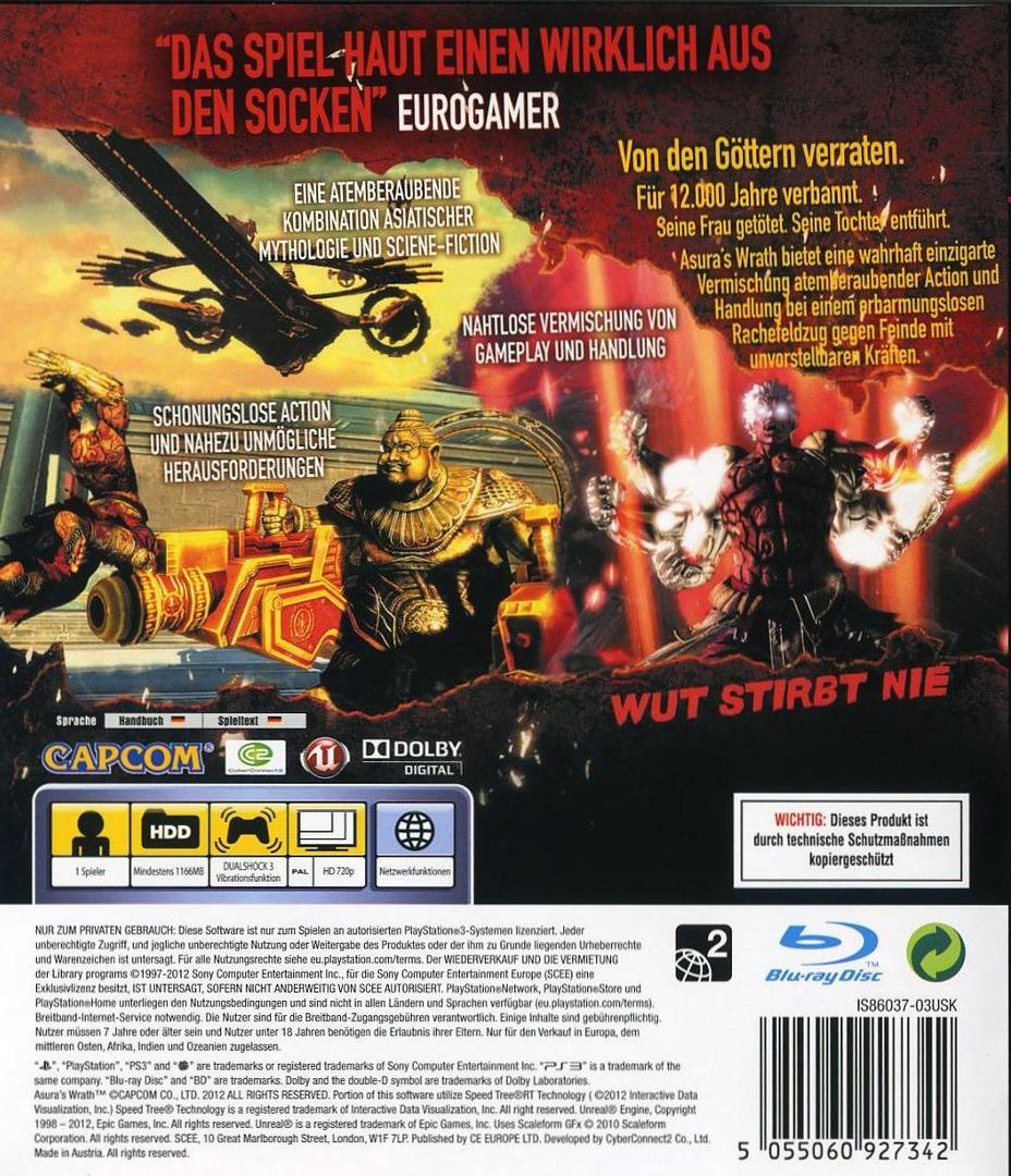 PS3 backHQ (BLES01227)
