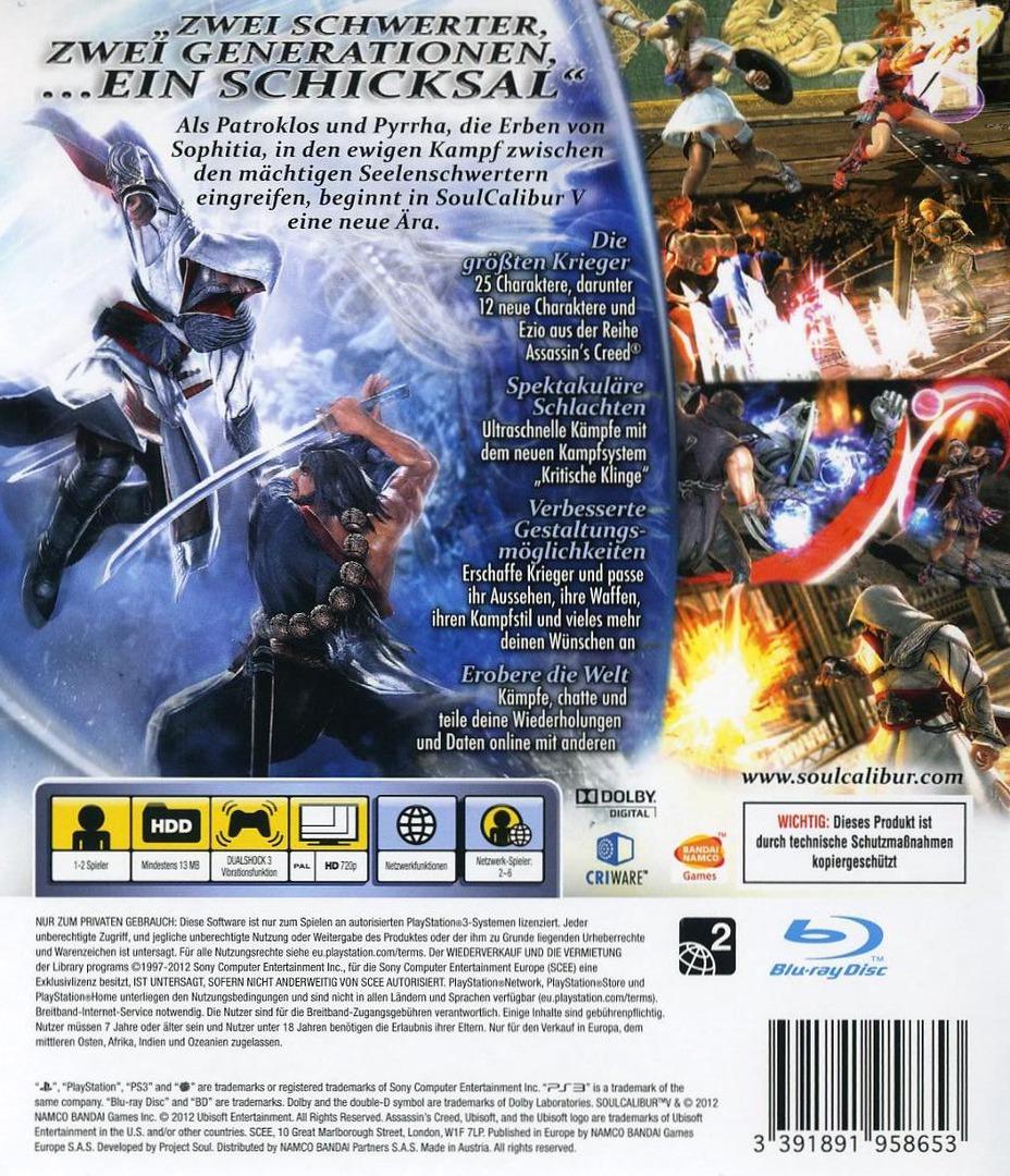 PS3 backHQ (BLES01250)