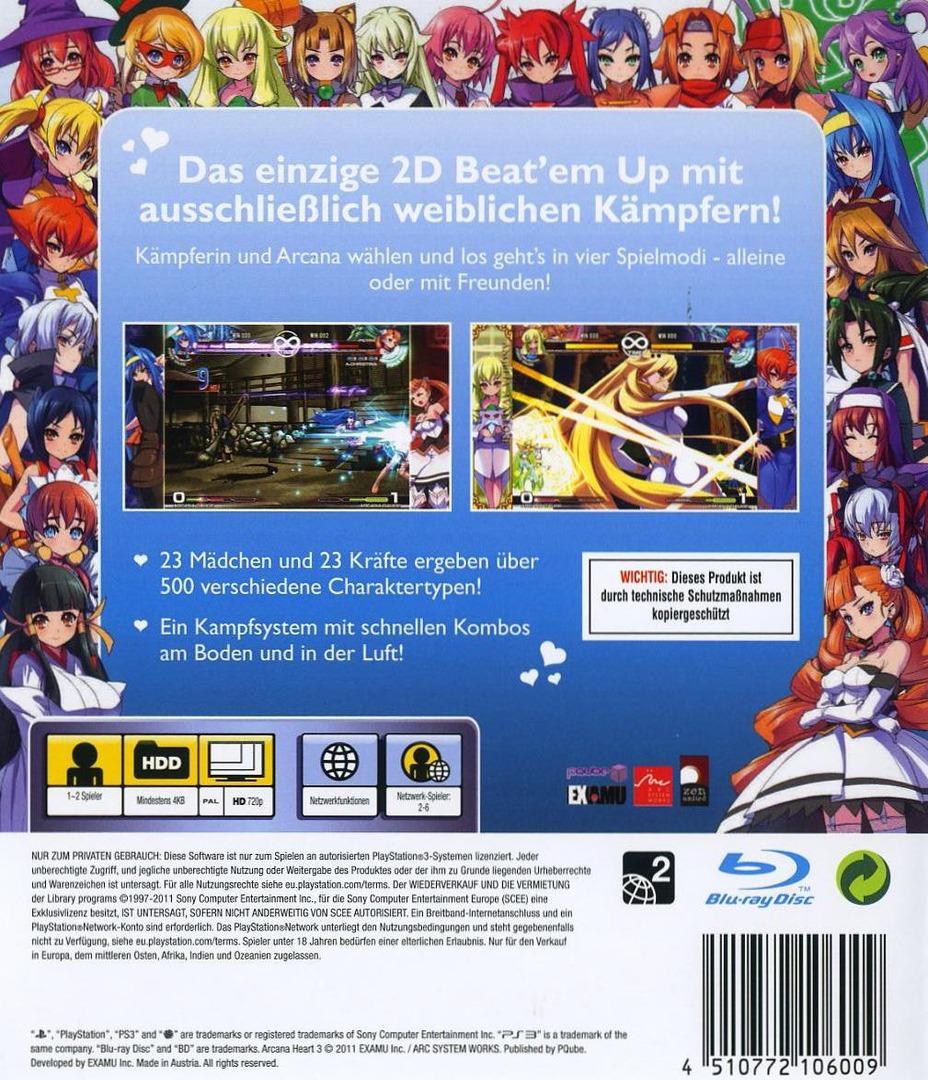 PS3 backHQ (BLES01295)