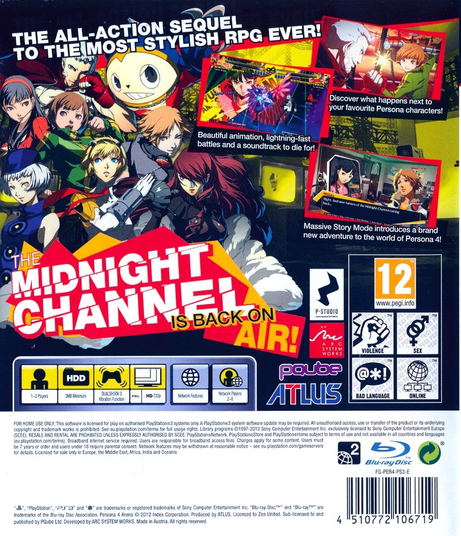 Persona 4 Arena PS3 backHQ (BLES01738)