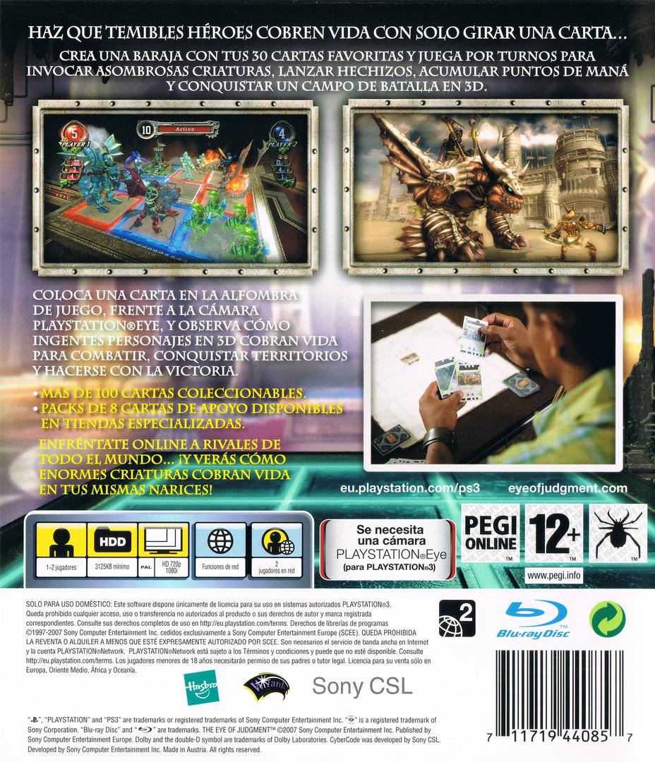 PS3 backHQ (BCES00007)