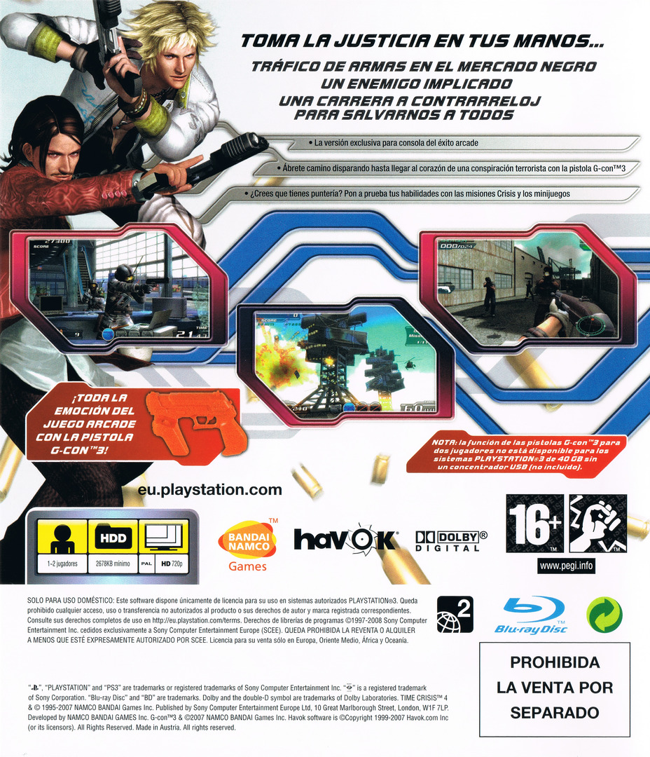 PS3 backHQ (BCES00057)