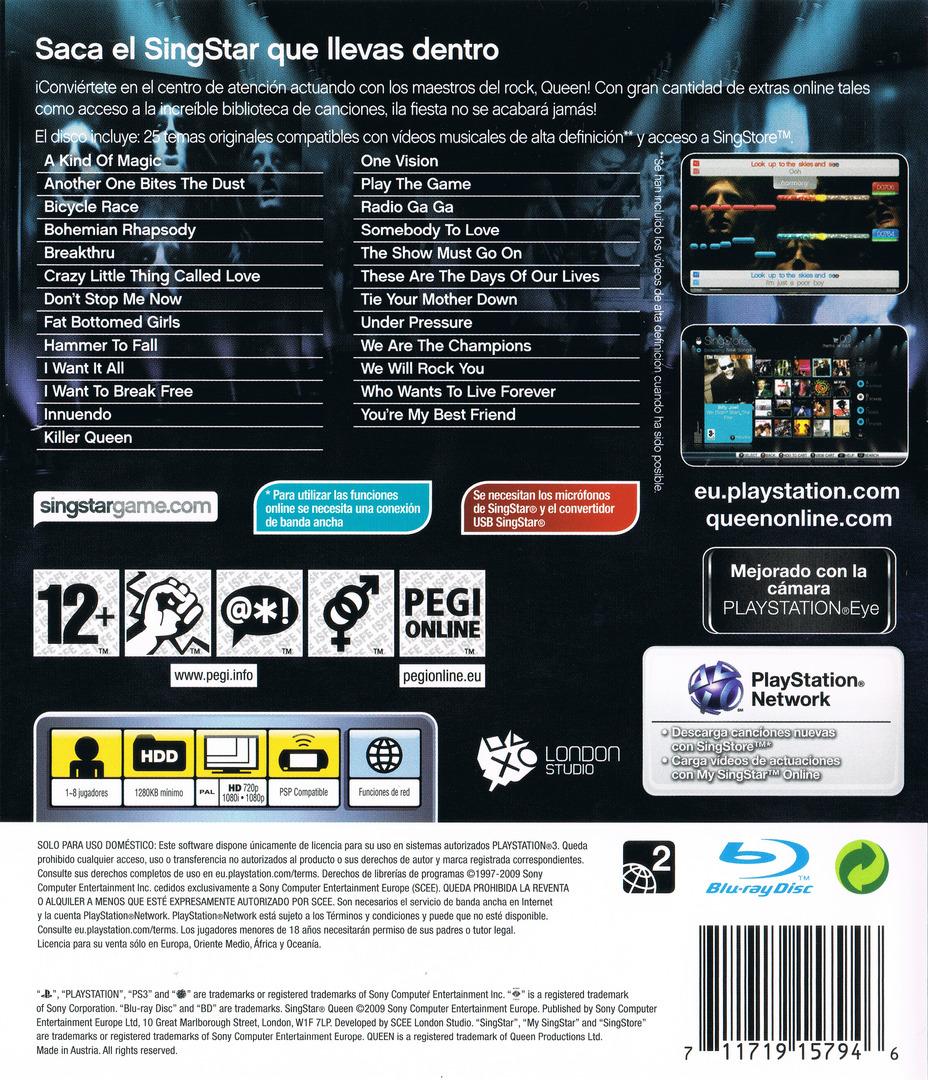 PS3 backHQ (BCES00494)
