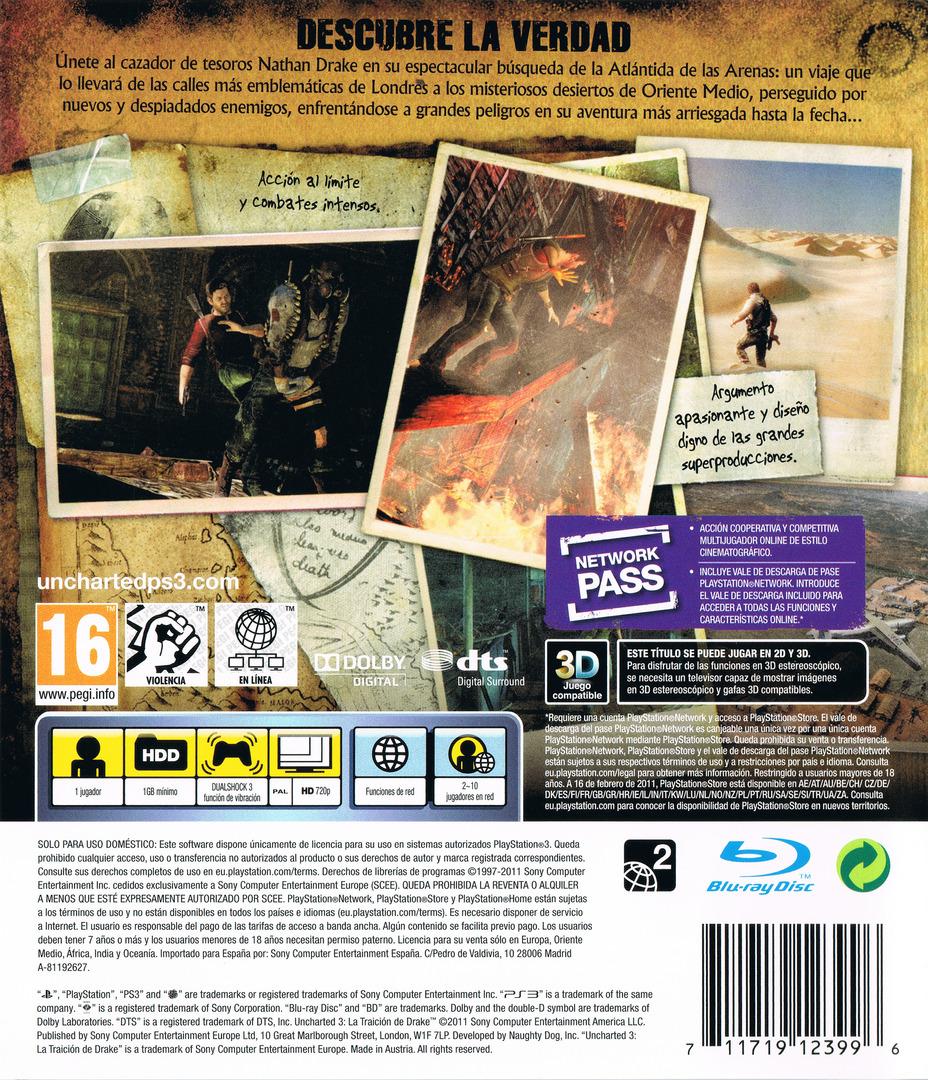 PS3 backHQ (BCES01175)