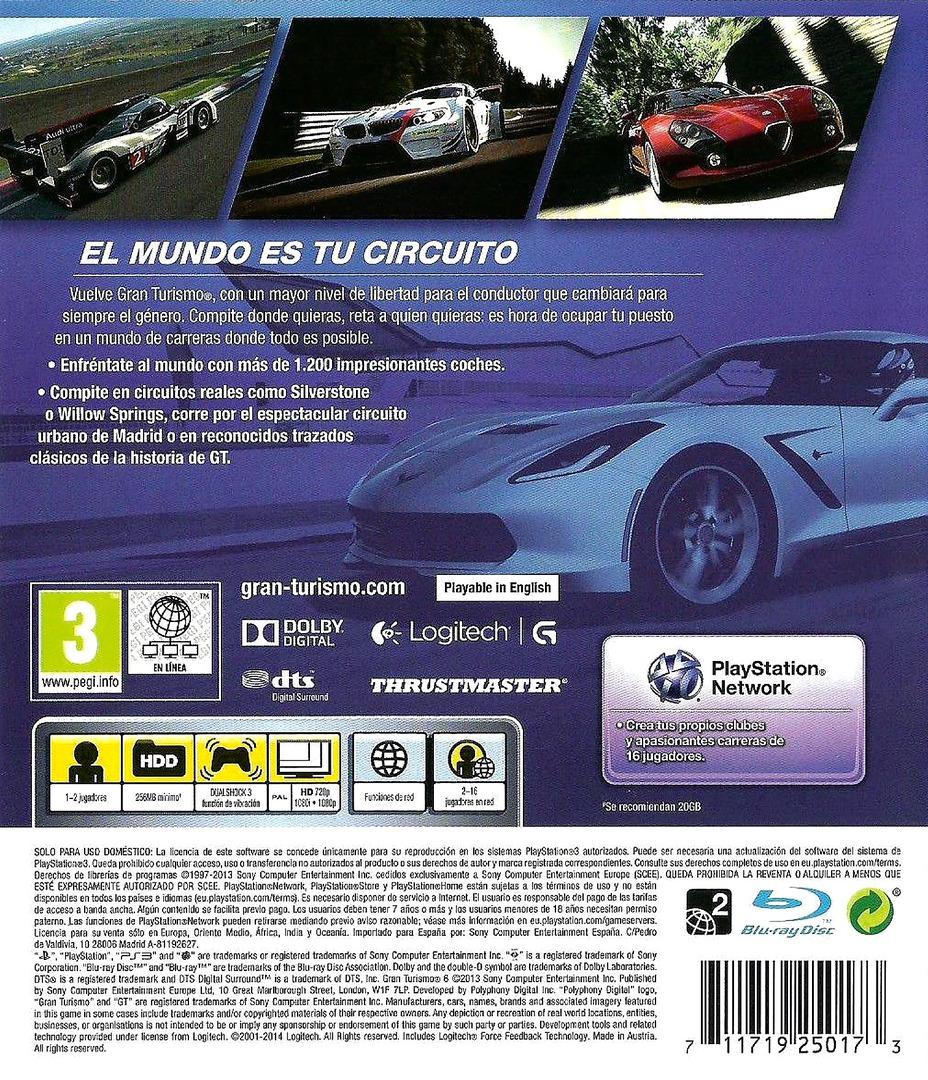 PS3 backHQ (BCES01893)