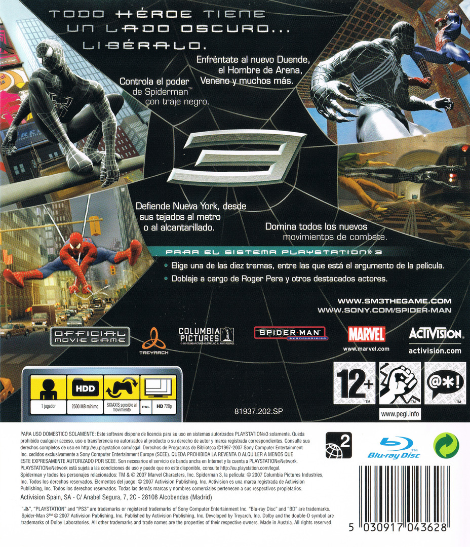 PS3 backHQ (BLES00056)