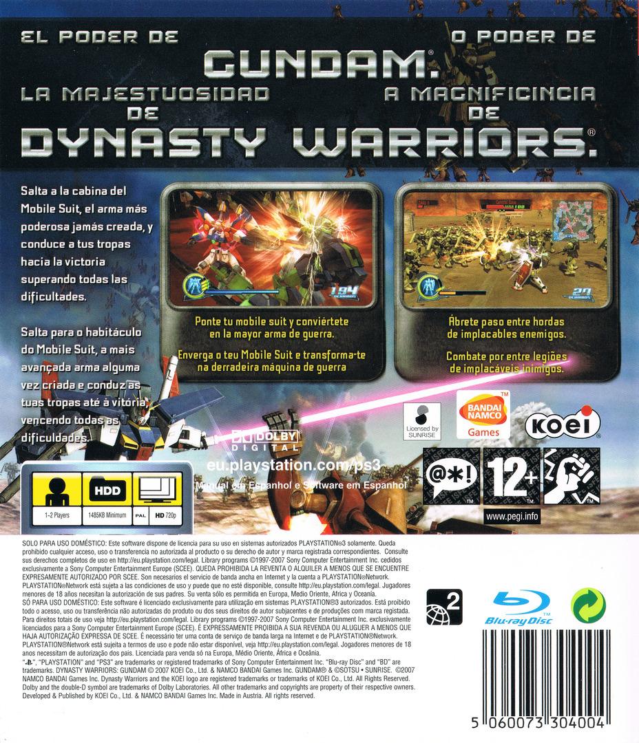 PS3 backHQ (BLES00147)
