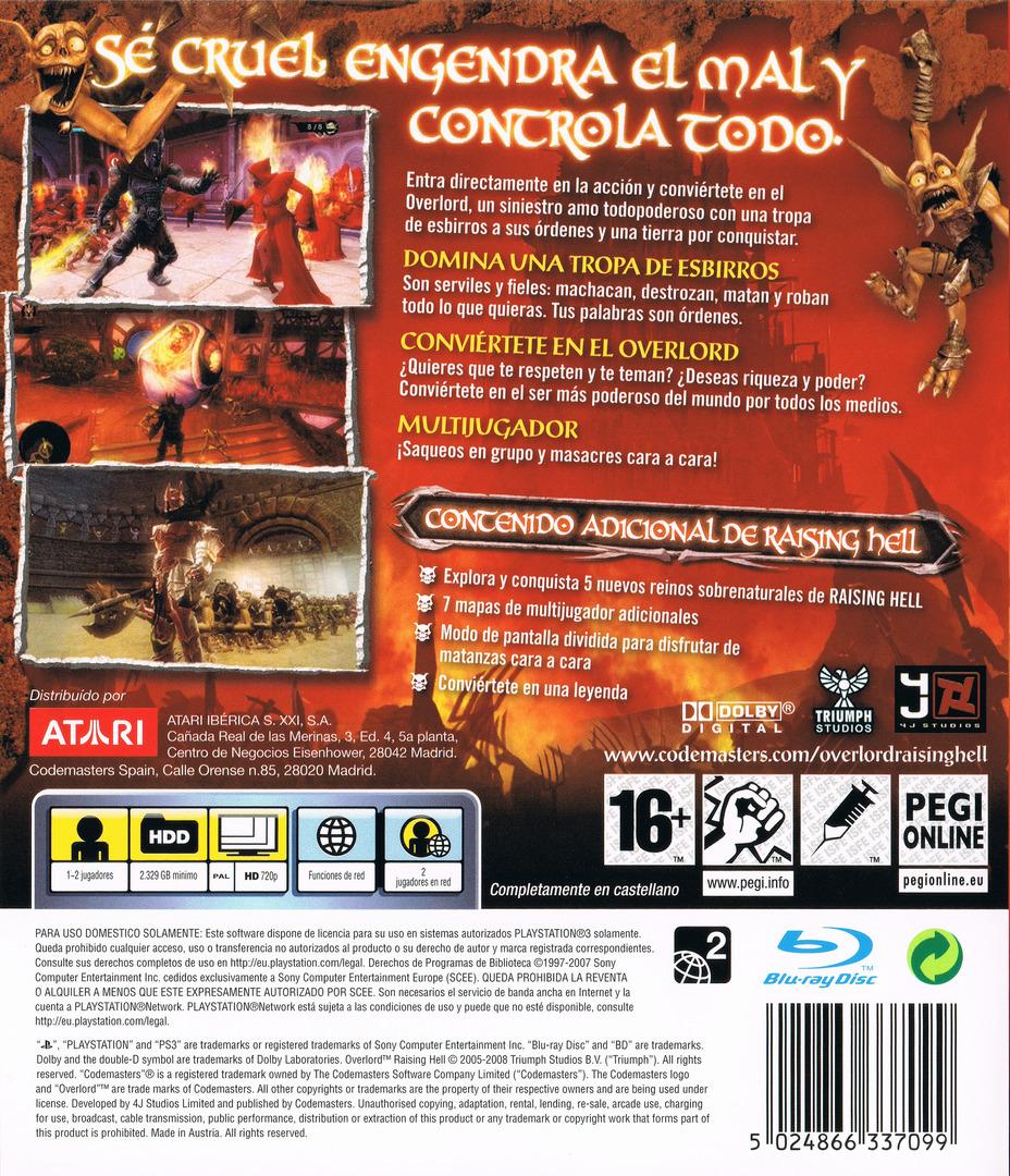 PS3 backHQ (BLES00257)