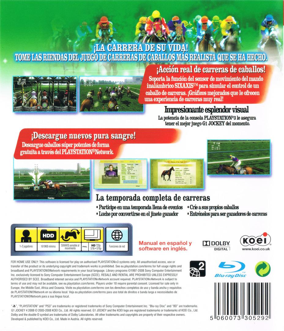 PS3 backHQ (BLES00271)