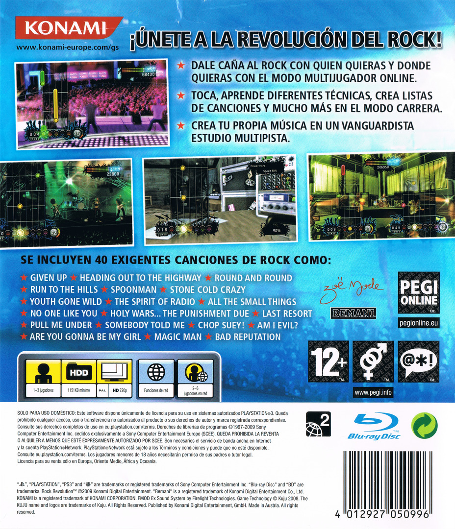 PS3 backHQ (BLES00474)