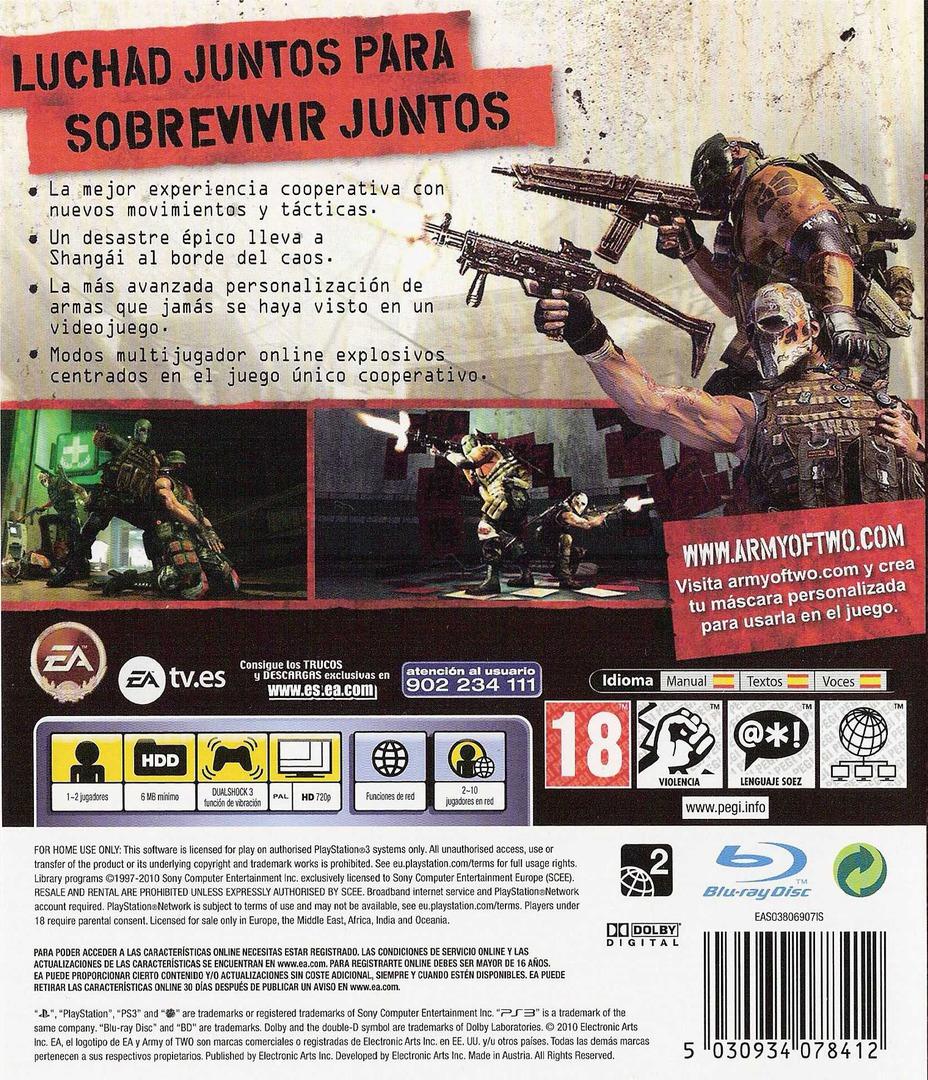 PS3 backHQ (BLES00659)