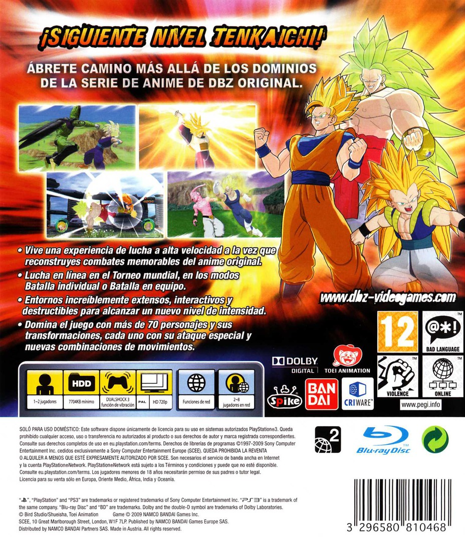 PS3 backHQ (BLES00693)