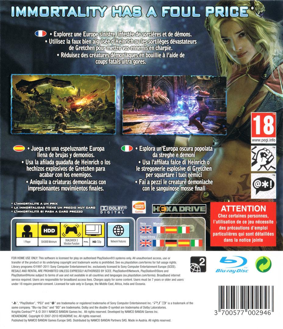 PS3 backHQ (BLES01001)