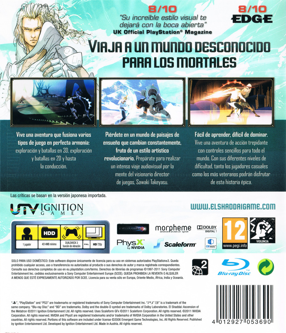 PS3 backHQ (BLES01163)