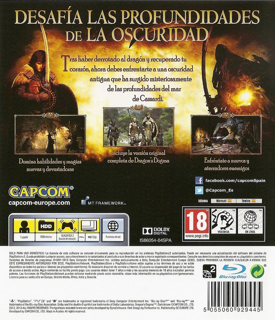 PS3 backHQ (BLES01794)