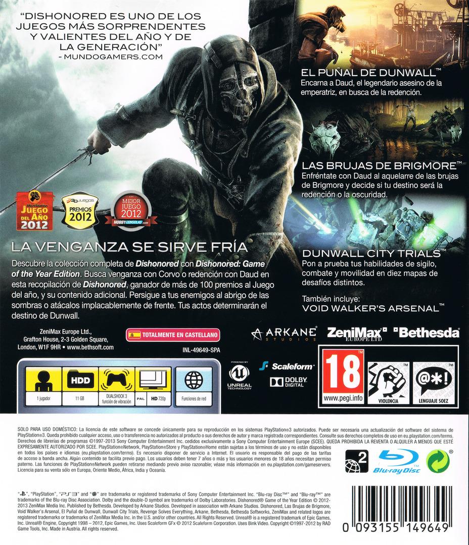 PS3 backHQ (BLES01925)