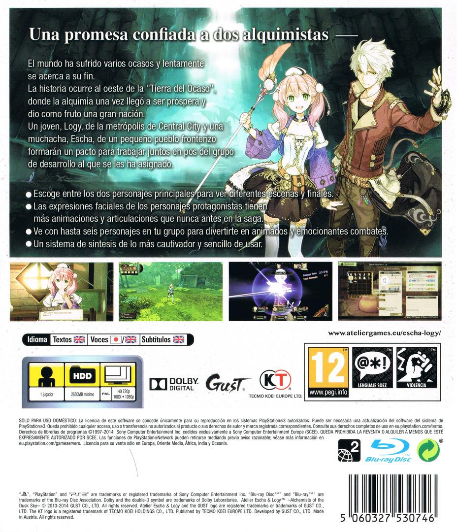 PS3 backHQ (BLES01992)