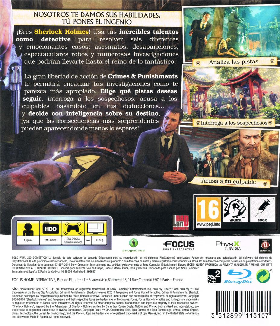 PS3 backHQ (BLES02000)