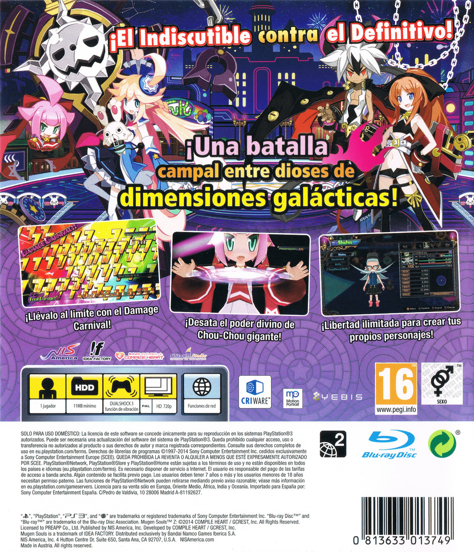 PS3 backHQ (BLES02022)