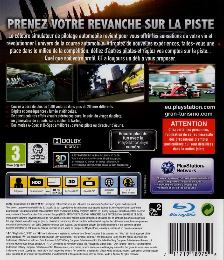 PS3 backHQ (BCES00569)