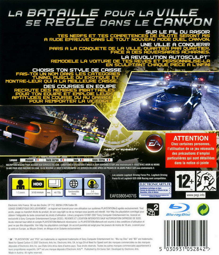 PS3 backHQ (BLES00020)