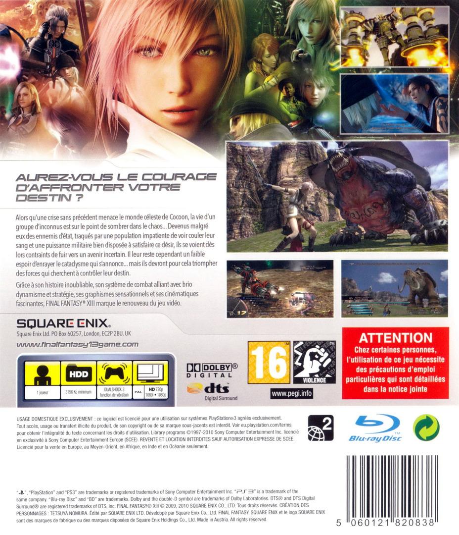PS3 backHQ (BLES00783)