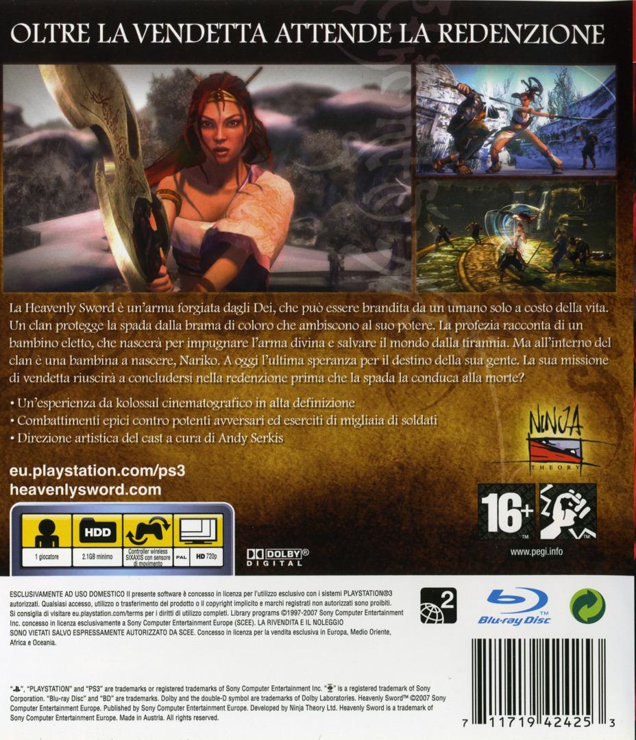 PS3 backHQ (BCES00078)