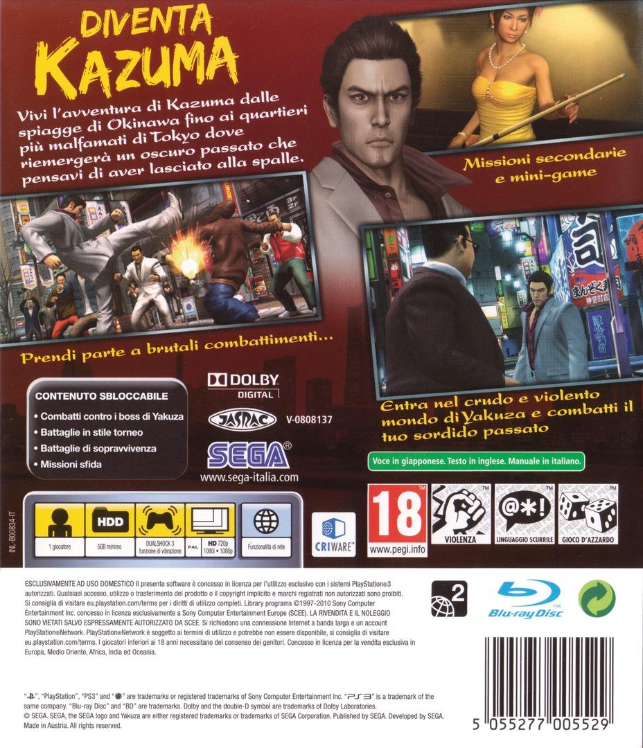 PS3 backHQ (BLES00834)